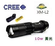 LED手電筒【T6-10】大迷你 10w白光 (附18650鋰電池+充電器)