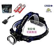 LED頭燈【T6-010】黑色10W (附18650電池+充電器)